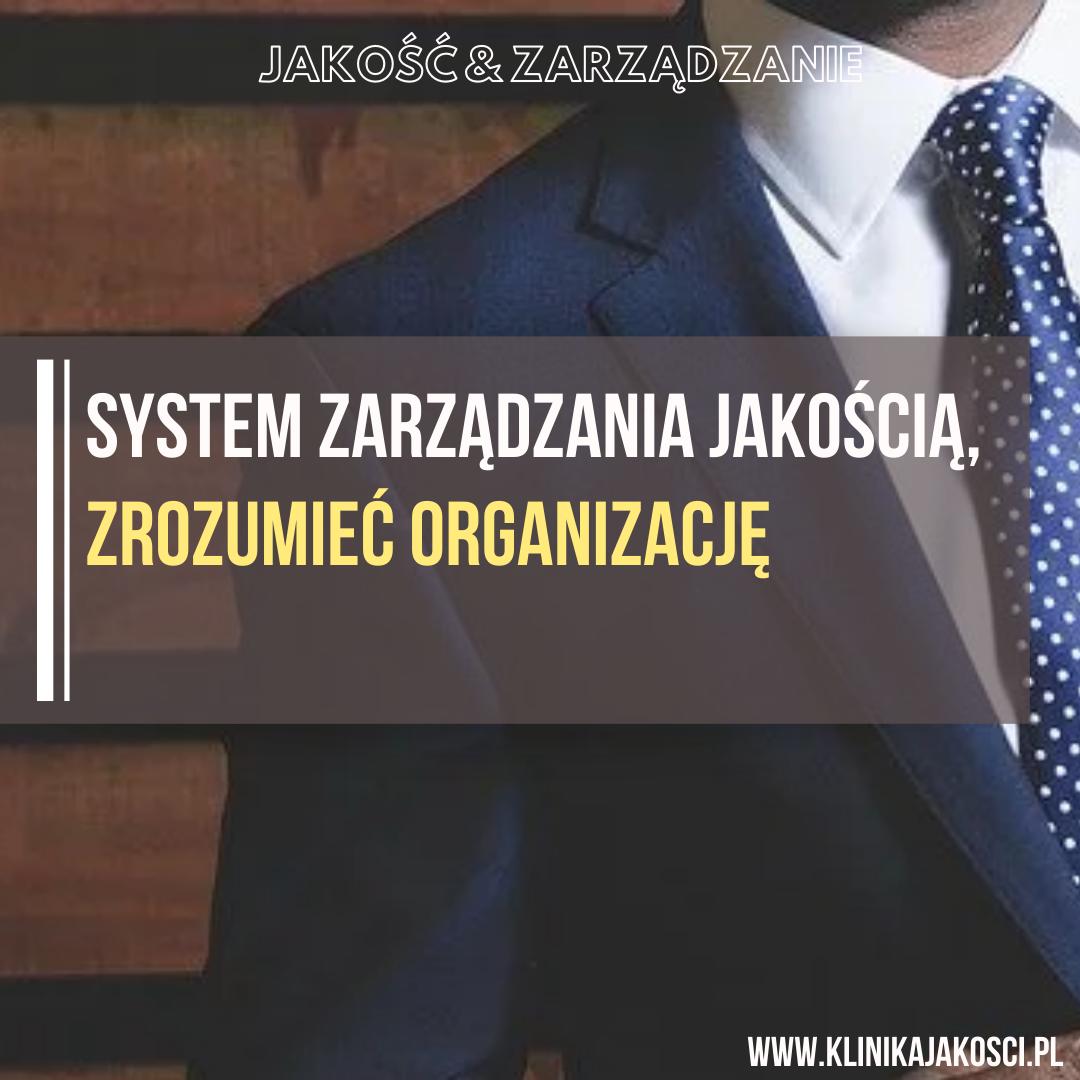 SZJ_Organization